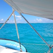 View from our 1982 Prout Snowgoose sailing catamaran